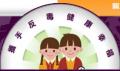 紫錐花網站